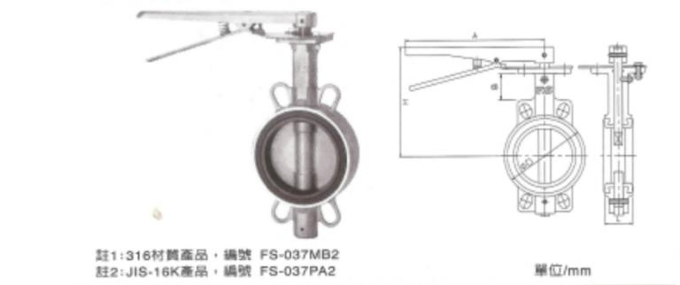 不銹鋼碟型閥 JIS-10K
